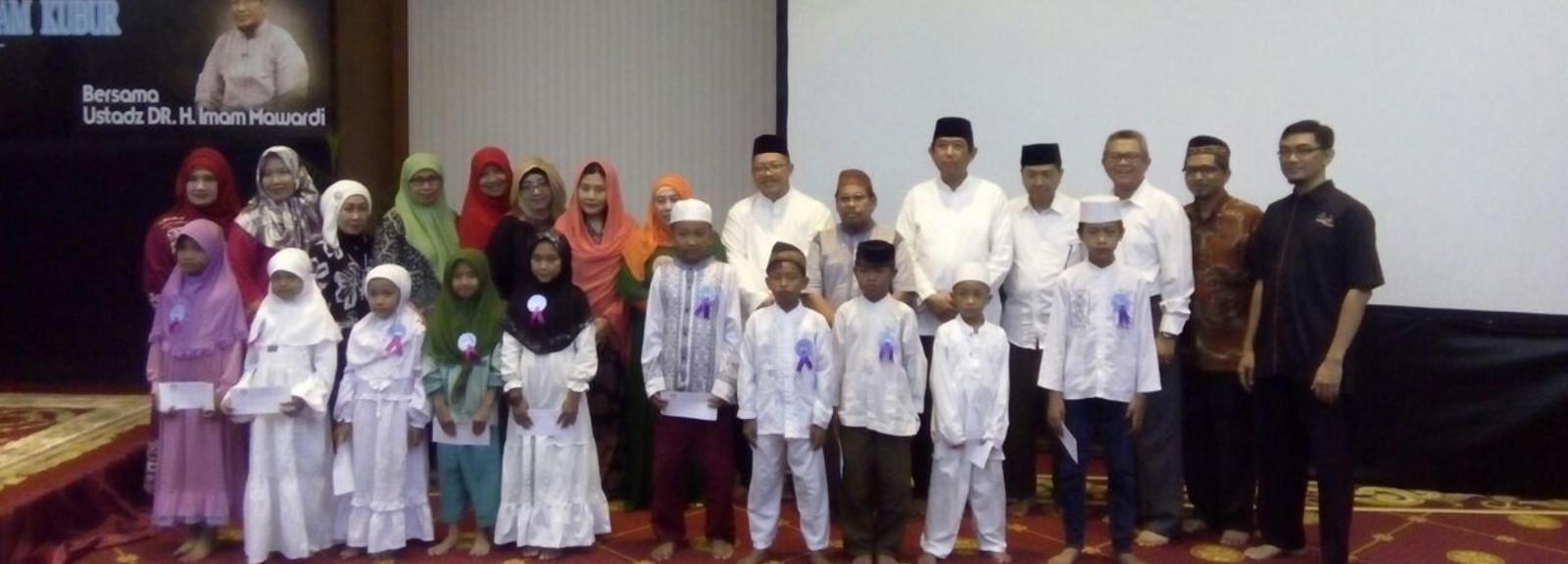 Bersama Bank Indonesia